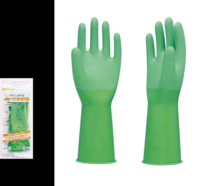みのり手袋 MK-Ⅲ