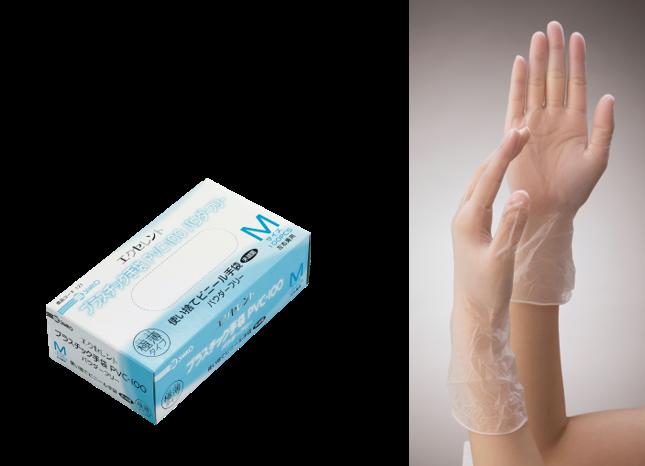 エクセレントプラスチック手袋PVC-100 パウダーフリー