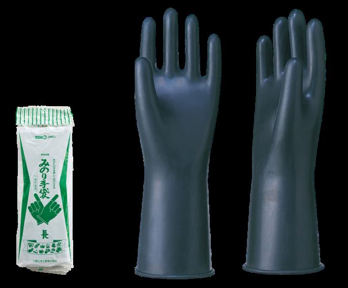 みのり手袋 長