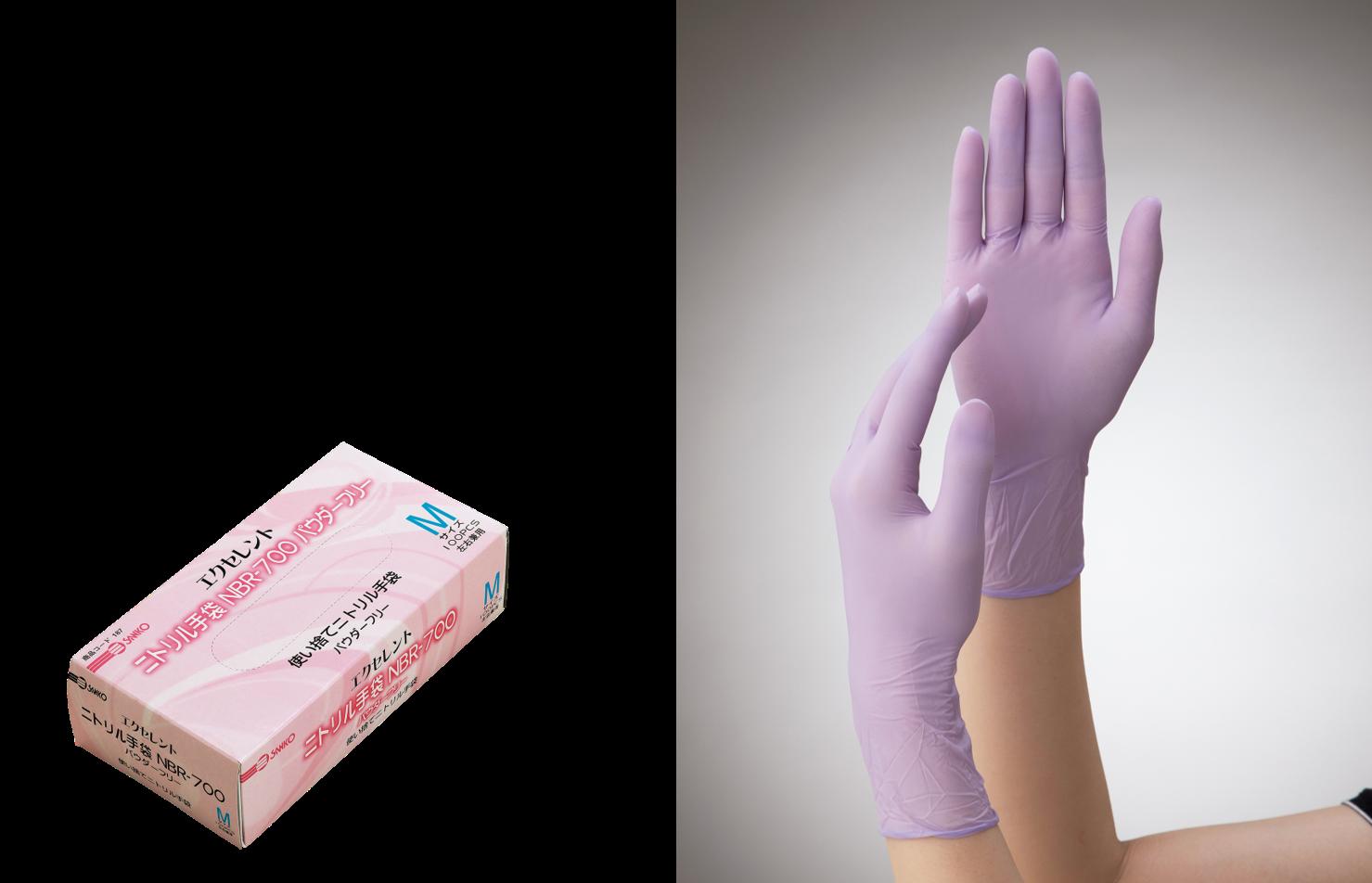 エクセレントニトリル手袋NBR-700パウダーフリー