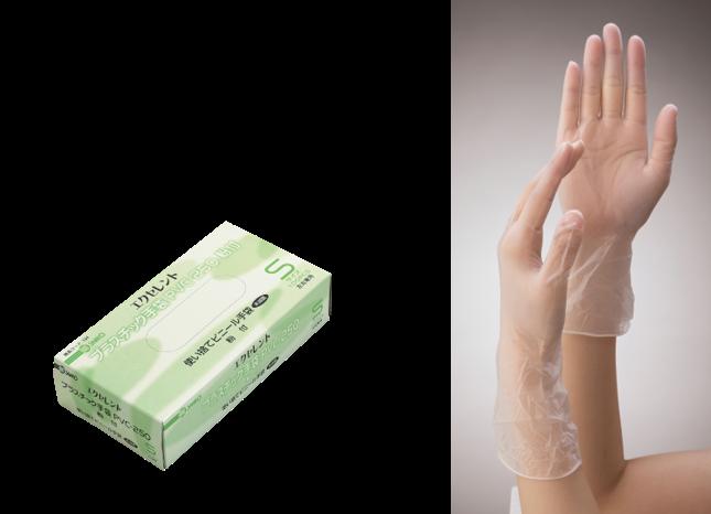 エクセレントプラスチック手袋PVC-250粉付